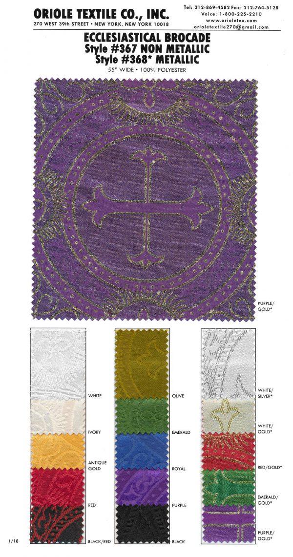 Ecclesiastical Brocade (#367/368)